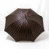 Parapluie droit tissé rayures colorées